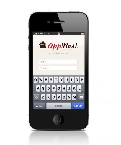 appnest2.jpg