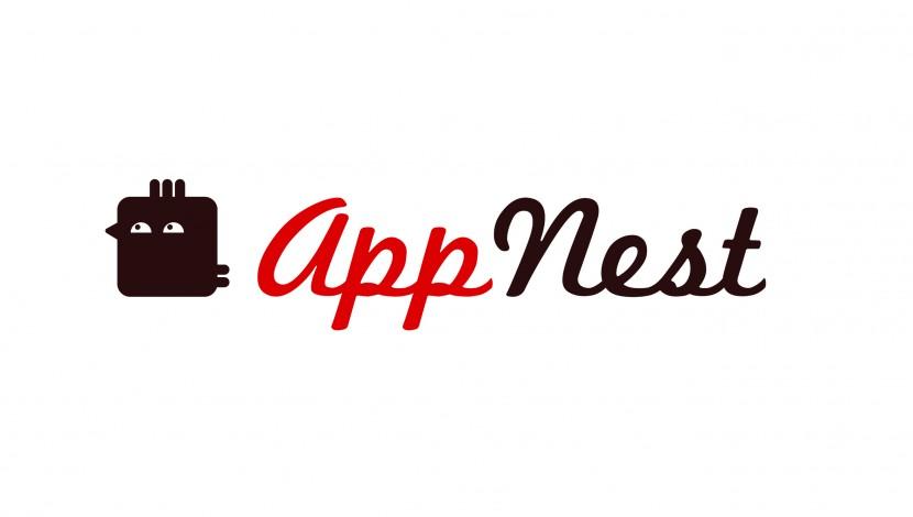 appnest5.jpg